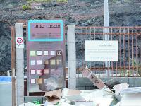 Investigar el reciclaje y valoración de residuos eléctricos